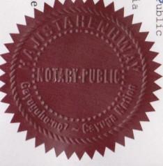 Hajistahenhway notary seal